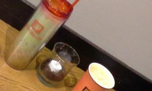 matcha from Peet's coffee and tea